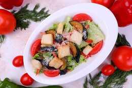 Цезарь байке овощной (порция 250 гр)