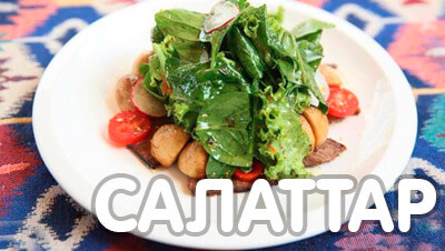 salaty-ky