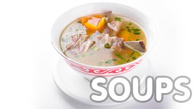 supy-eng