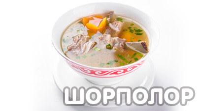supy-ky