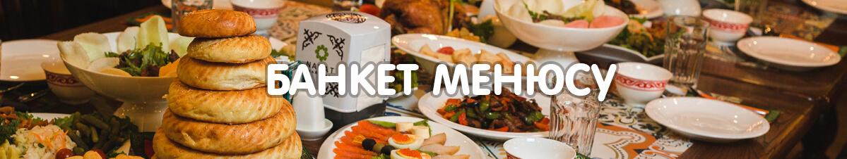 banquet-line-ky