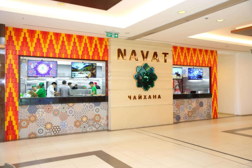 navat_ST7A7845-1024x683