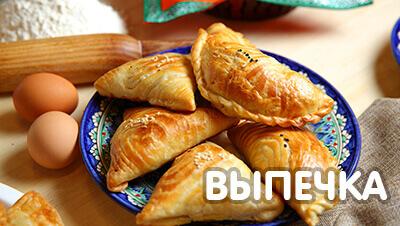 bakery-ru