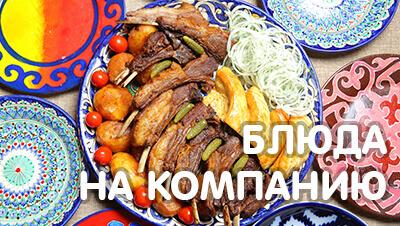 banquet-ru