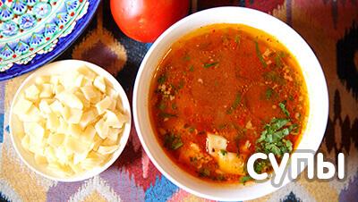 soup-ru